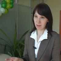 Наталья Головко, ипотечный консультант